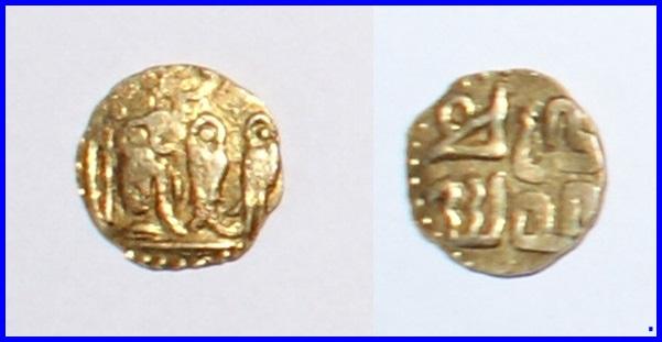 Fanam de oro de Rajaraja I. Tanjore. Reyes de Chola (India) 985-1014 d C. Descon11