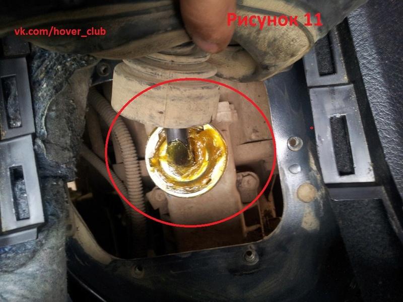 Трудности при переключение передач на Hover H3 и H5.  1110