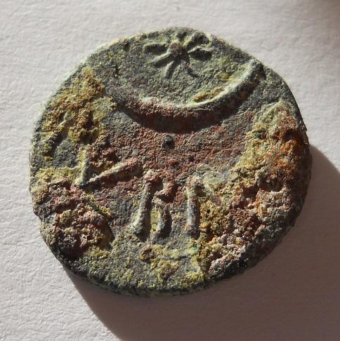 Monnaie antique apparemment inconnue ? 412