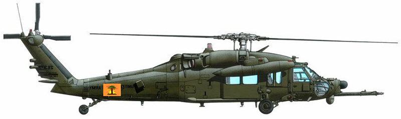 Foire à l'Armement de Rémipolis Uh601311