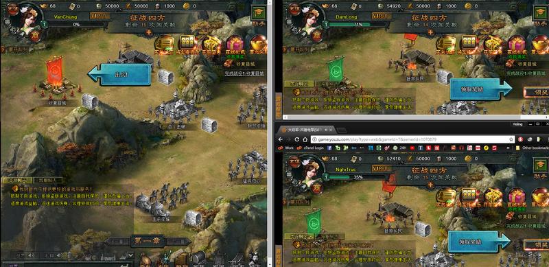 Game Vũ Đế trên Server Trung Quốc - Page 3 3_acc10