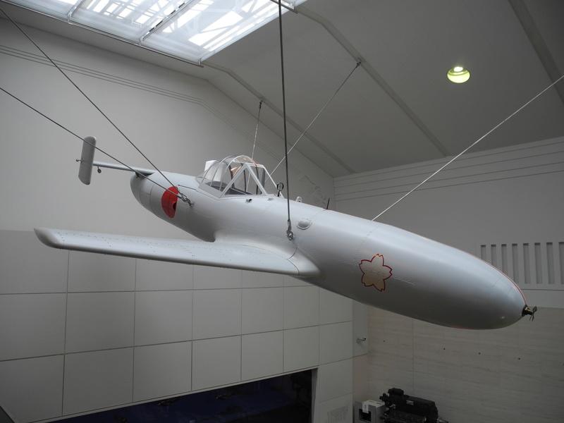 ZOOM SUR LE OHKA (avion suicide) Dscn5110