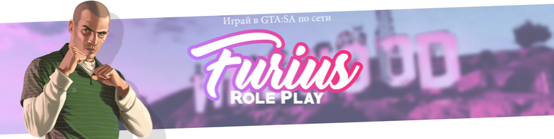 Furius Role Play | Forum.