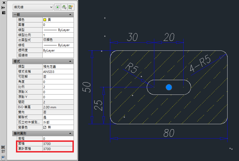 AutoCAD教學 幾何圖形習題01 Captur10