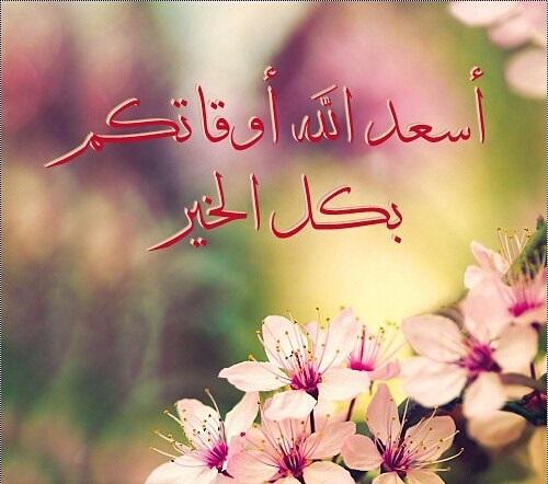 اسماء بنات سعودية قديمة مميزه 1019