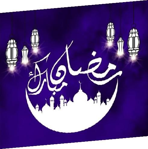 اجمل رسائل رمضان 2018 1206