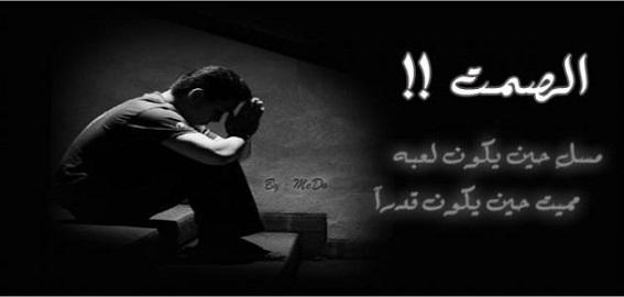 كلام حزين يبكي العين 2141