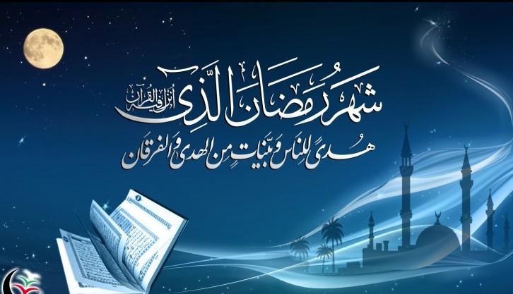 افضل تعبير عن شهر رمضان عربي انجليزي 223