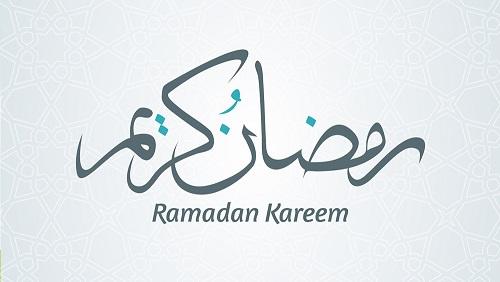 كلام حلو عن رمضان كريم 3166