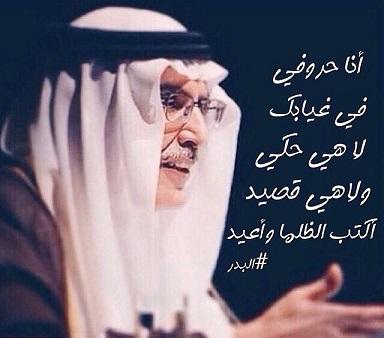 قصيدة انا حروفي في غيابك لاهي حكي ولاهي قصيد 350