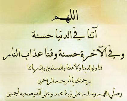 اسماء اولاد اسلاميه نادرة جدا 413