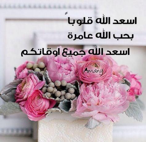 احدث اسماء بنات سعودية 538