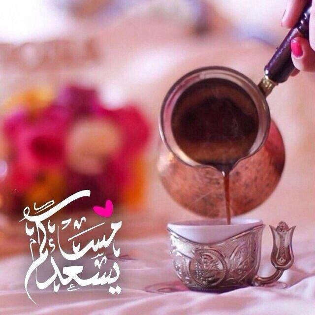 اسماء بنات سعودية قديمة مميزه 820
