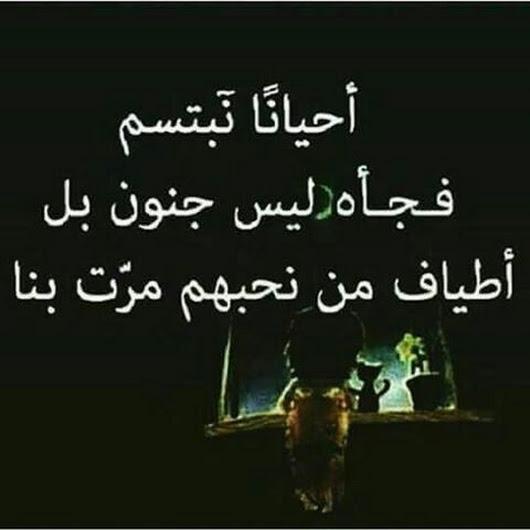 اسماء بنات سعودية قديمة مميزه 918