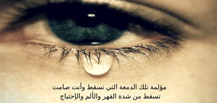اجمد اسماء مستعارة حزينة للفيس بوك Eu_ao_10