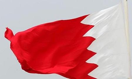 شعر عن البحرين