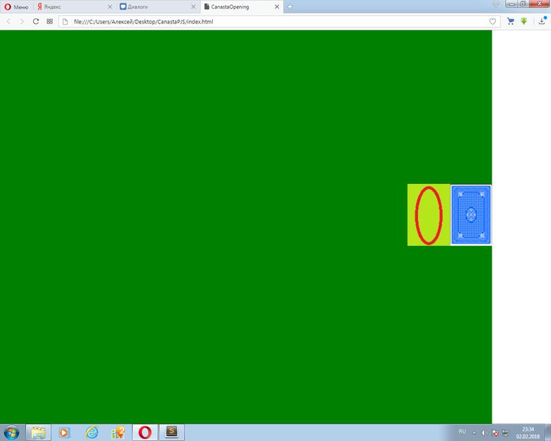 """Canasta Opening"" - карточная игра на Point JS - Страница 2 Ieaezz11"