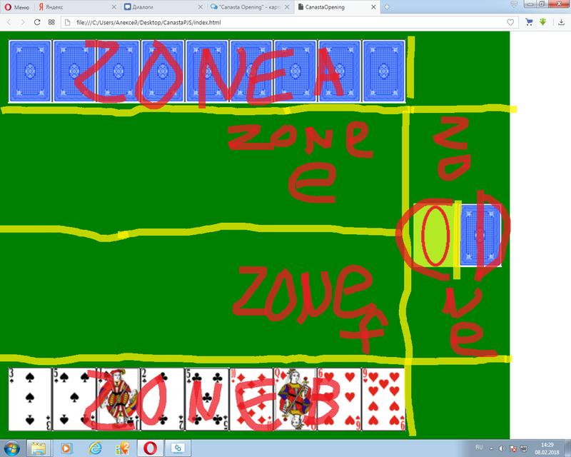 """Canasta Opening"" - карточная игра на Point JS - Страница 3 Ieaezz12"