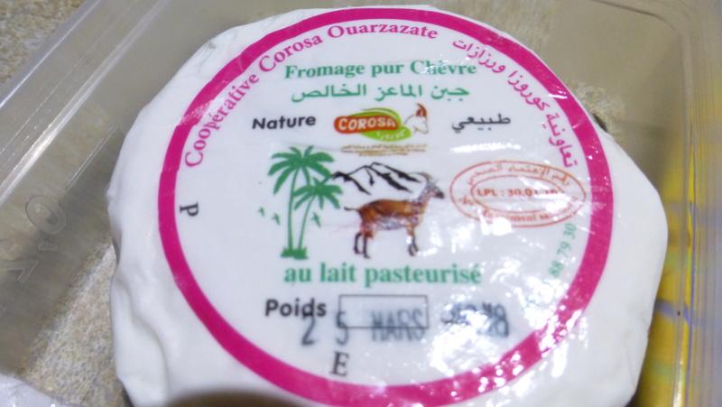 [Le Coin Cuisine] Ouarzazate - Fromage de chèvre P1150811