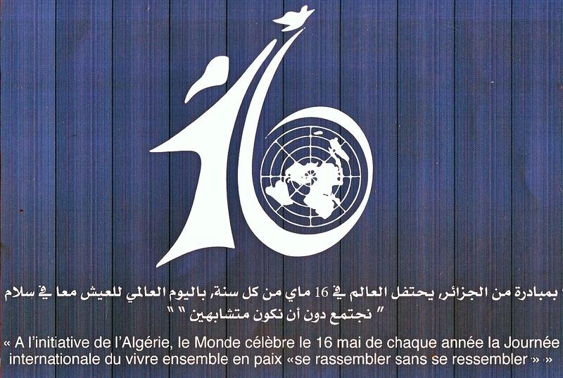 Emission 09/2018 : Alger Capitale de Vivons ensemble en Paix Sans_t49