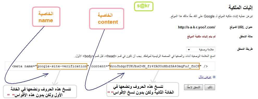 تحديث : طريقة استعمال GOOGLE SITEMAPS لنشر منتداك في محركات البحث بطريقة احترافية. 310