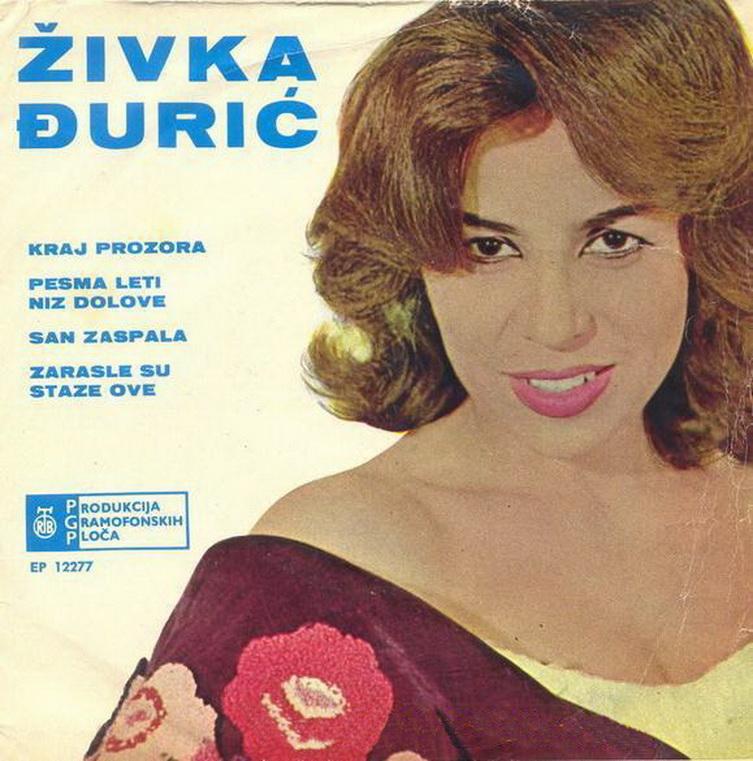 Gordana Runjajic - Diskografija - Page 2 1964_p10