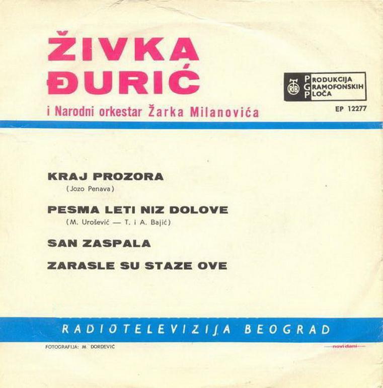 Gordana Runjajic - Diskografija - Page 2 1964_z10
