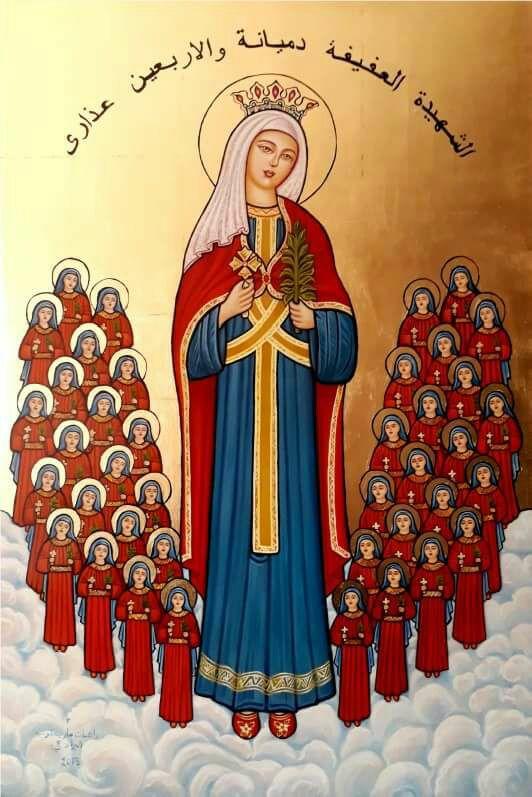 Poster vos Images Religieuses préférées!!! - Page 4 27067710