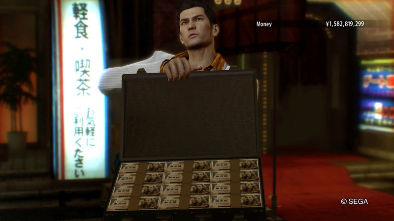 PS4 Share Screenshots & Videos Thread Yakuza16