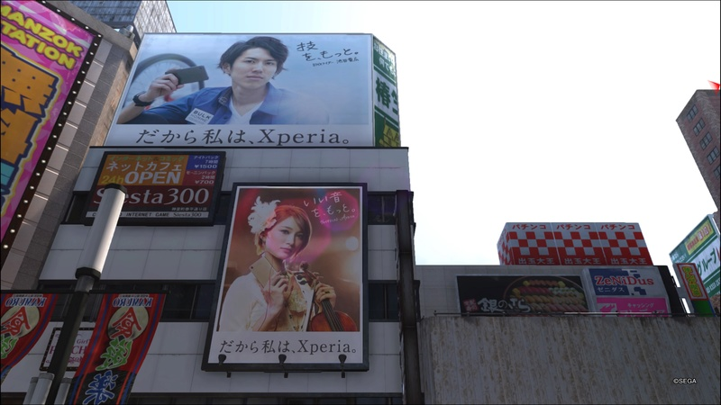 PS4 Share Screenshots & Videos Thread - Page 2 Yakuza26