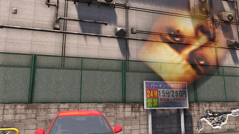 PS4 Share Screenshots & Videos Thread - Page 2 Yakuza44