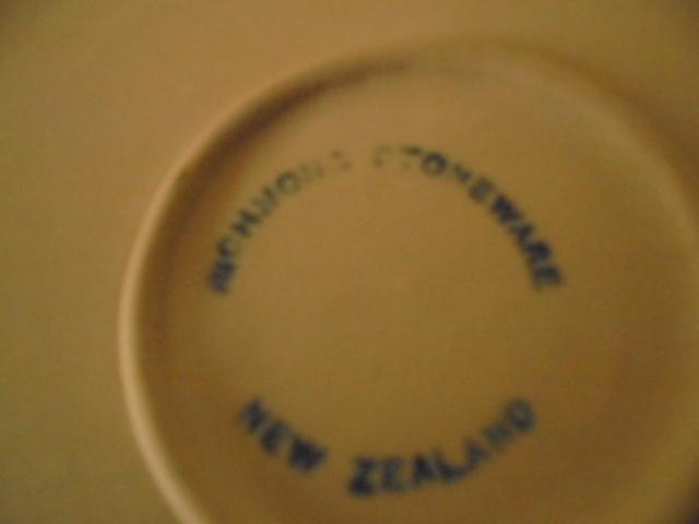 Richmond Stoneware - Casserole dish Dsc02918