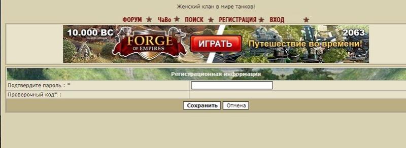 регистрация новых пользователей Yzaa210