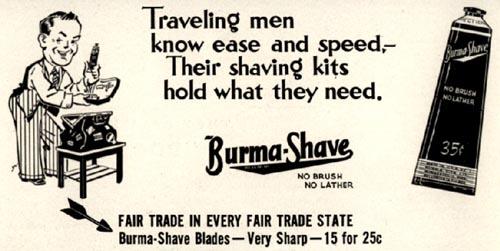 Цікава реклама Burmas10