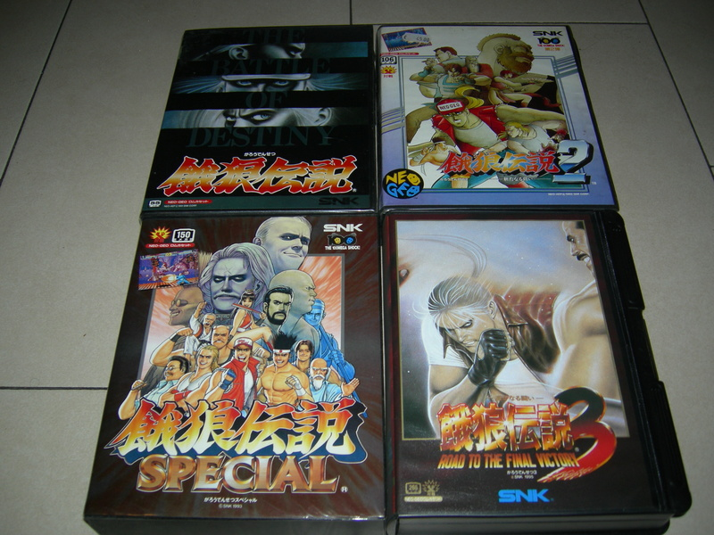 SFCHAMPION Neogeo Collection Dscn1221