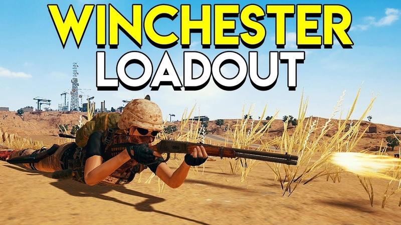 Winchester dans les jeux vidéo Maxres13