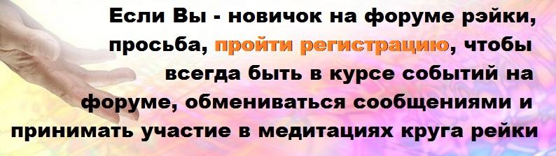 Гаряев. Фантомный эффект ДНК  Aaia_a11