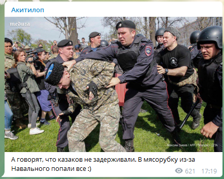 Пролет по всем фронтам: провокации сторонников Навального не увенчались успехом Image015