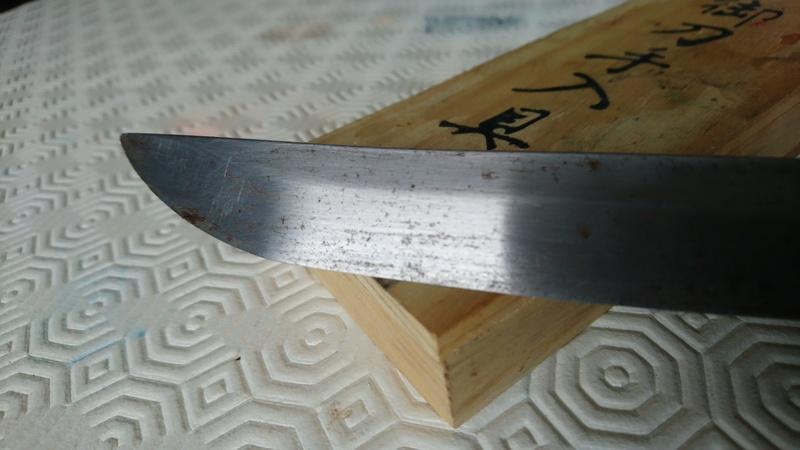 Estimation pour époque d'un wakizashi (1) Dsc_0547