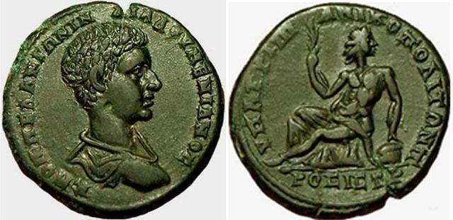 Bronze Diaduménien provinciale romaine 16490110