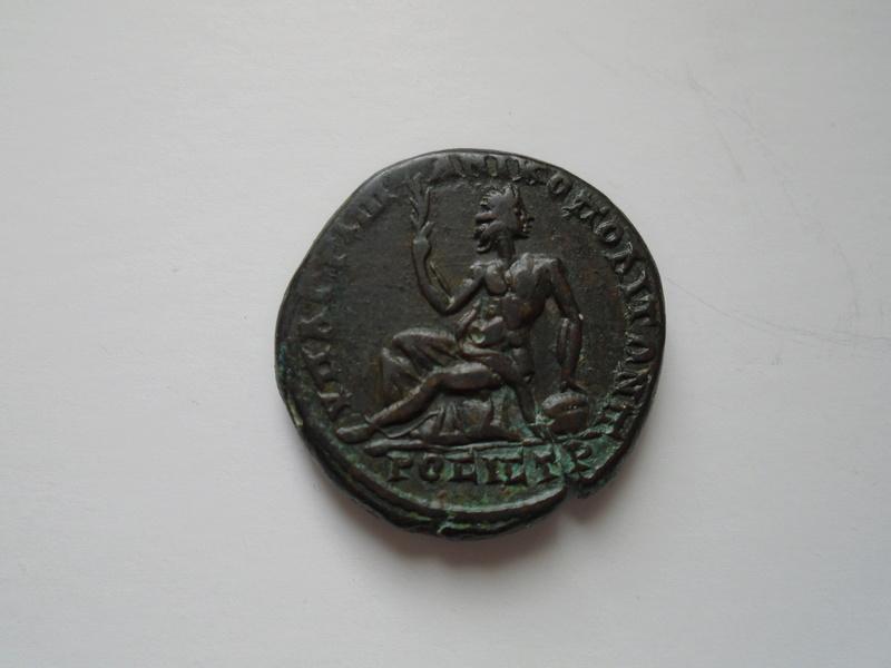 Bronze Diaduménien provinciale romaine Dsc02718