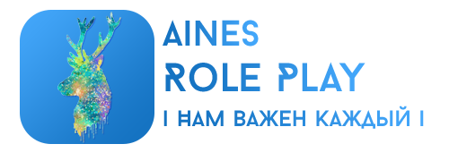 Aines Role Play