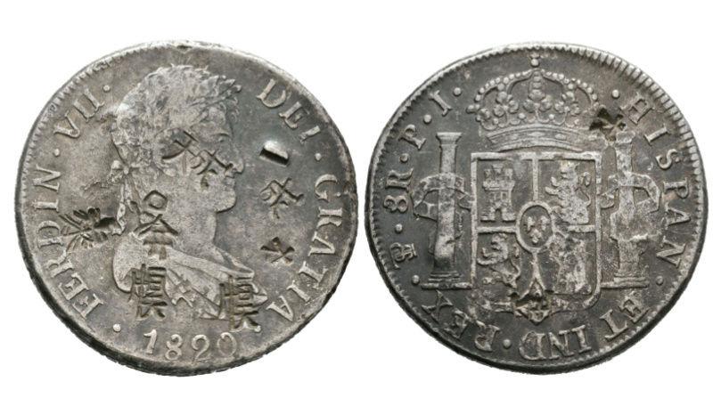 8 reales 1833. República Peruana. Lima. Resellos F.7º y chinos - Página 2 Imagen10
