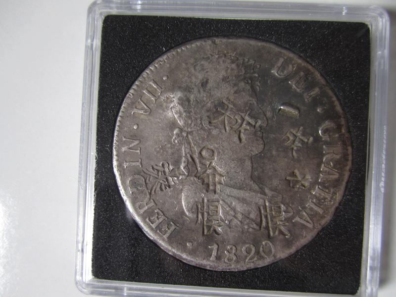 8 Reales 1821. Fernando VII. Potosí. Resellos chinos. Img_7019