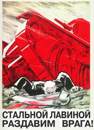 300! (Barbarossa Russian Mechanised list) Poster10