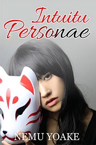 Intuitu Personae [Autoédition] (livre sur le Japon) 51skpy12