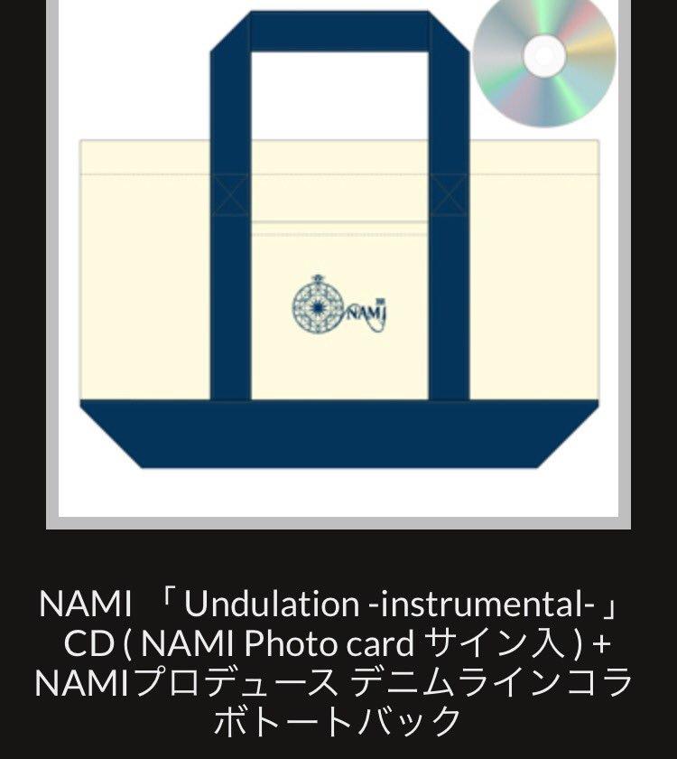 Undulation -instrumental- Duh5ru10