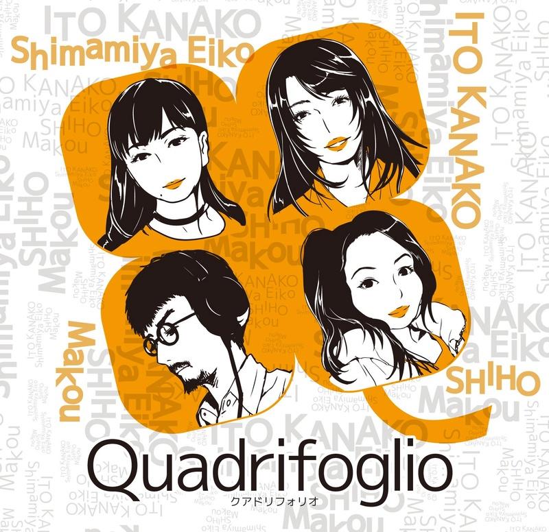 Quadrifoglio release at M3 Spring 2018 Dyo_d010