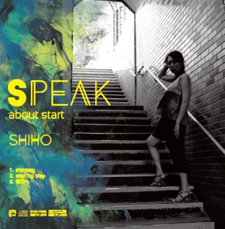 New single 「SPEAK about start」 Resize10