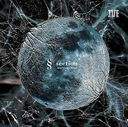 1st EP 「§-section-」 Sectio10